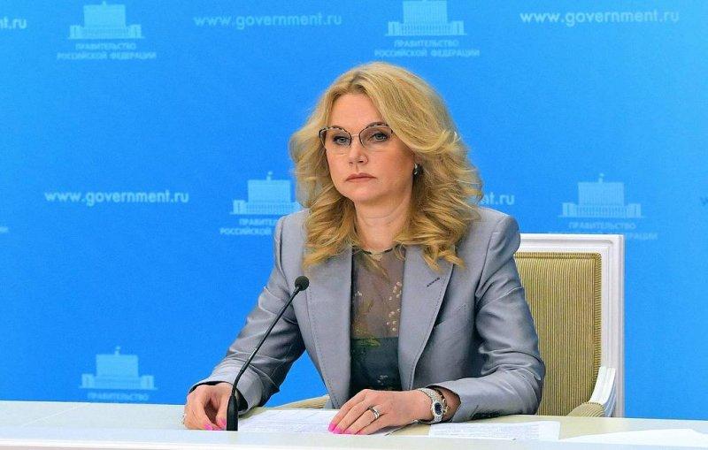 С 30 октября по 7 ноября вся Россия будет отдыхать - это предложила вице-премьер Голикова