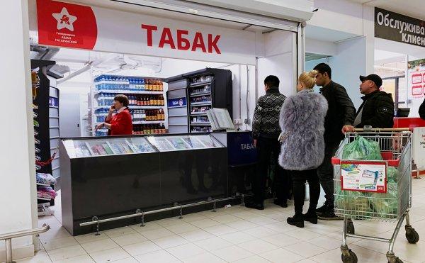 Цена на сигареты в России резко вырастет с 2021 года