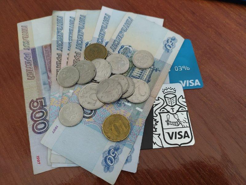Вот это новость: пенсии россиян защитили от мошенников
