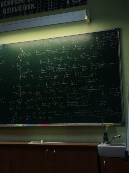 Суд отказал новосибирскому физику в признании нового доказательства теоремы Ферма