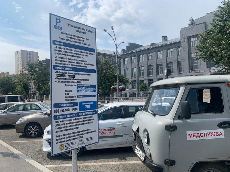 «Цена за парковку больше пенсии»: новосибирцы возмущены платными парковками