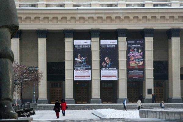 Коронавирус не страшен: НОВАТ покажет спектакли в пустом зале