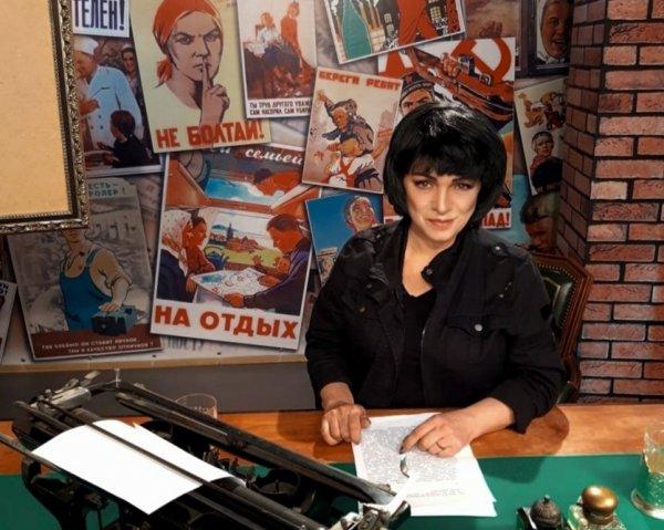 Тележурналист Мария Лондон объявила о завершении карьеры на НТН24