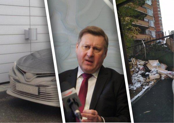 Жизнь и быт Анатолия Локтя: мусор в доме и грязная машина