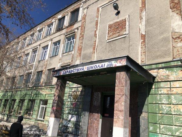 Старая школа в Железнодорожном районе получит новую жизнь