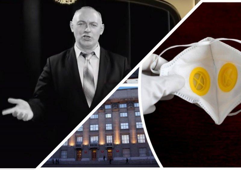 Коронавирус добрался до новосибирской мэрии: у нескольких чиновников подозрение на COVID-19