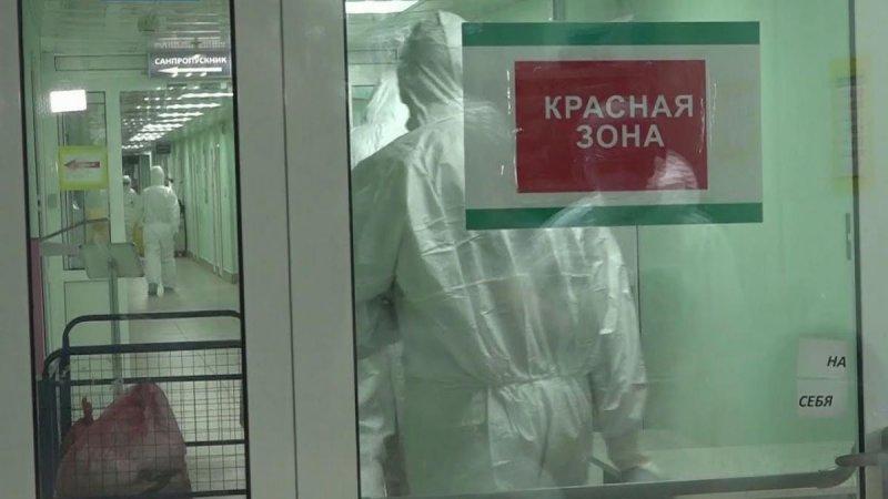 Ученые объяснили заражение коронавирусом привитых вакциной медиков