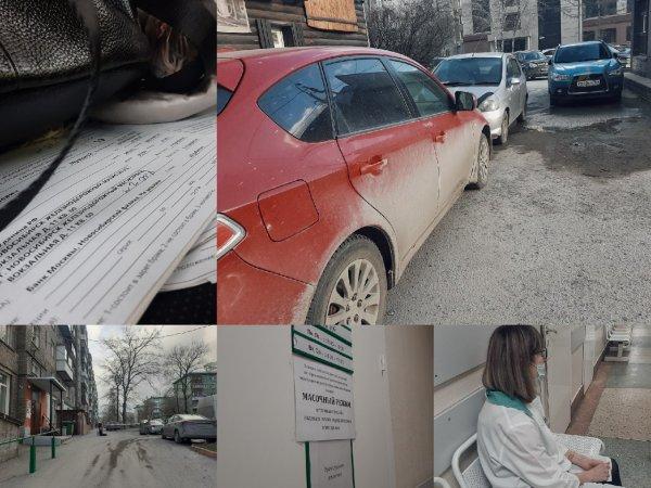 «Везу врача»: новосибирцы пришли на помощь участковым докторам