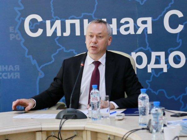 Губернатор Травников поздравил новосибирцев с «Городом трудовой доблести»