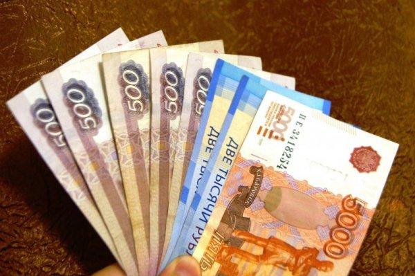 Новосибирскую организацию оштрафовали за коммерческий подкуп