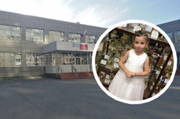 Униженная на чаепитии школьница Милана меняет место учебы