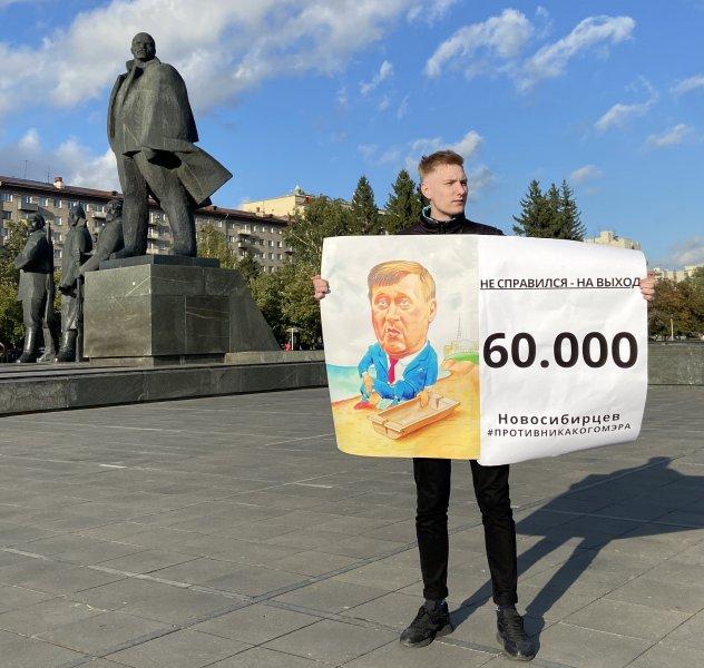 Не отправить, не поправить: коммунисты не дали изменить Устав Новосибирска