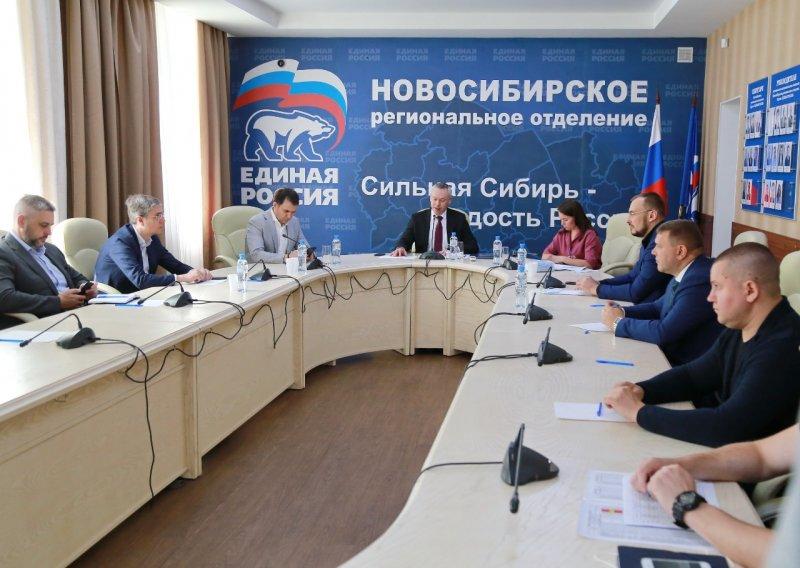 «Учителя и фермеры»: 32 тысячи жителей региона  приняли участие в праймериз «Единой России»