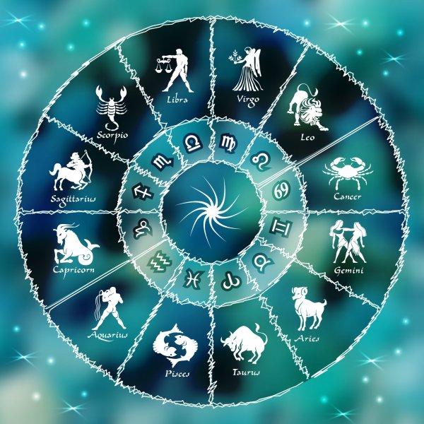 Гороскоп на сегодня 4 августа 2021 года для всех знаков зодиака