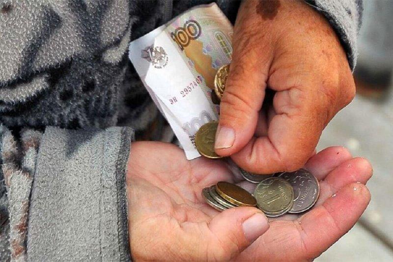 Зафиксировано снижение размера пенсии в России