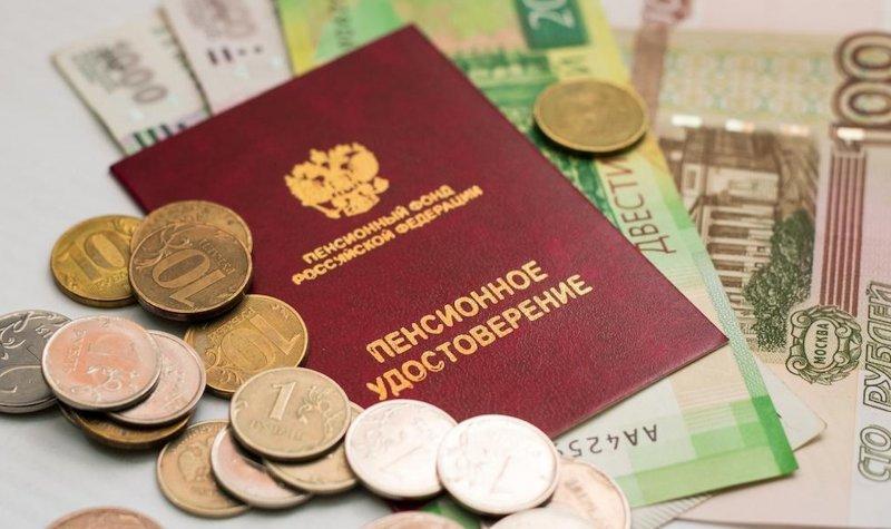Будет ли индексация пенсий в 2022 году: что скрывают от россиян