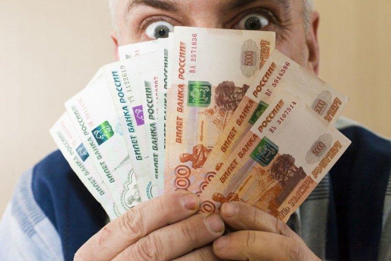 Как  получить субсидию в размере 38000 рублей на человека