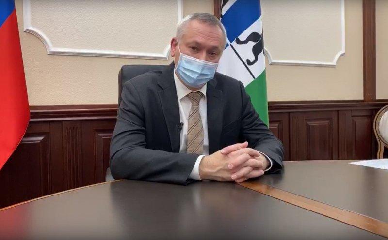 Травников извинился за напряженную вторую волну коронавируса