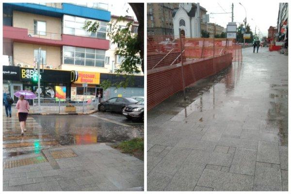 Город Новосибирск затопило после сильного ливня