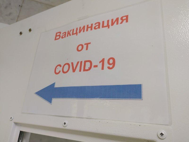Три дня отдыха после вакцинации от коронавируса предложили давать россиянам