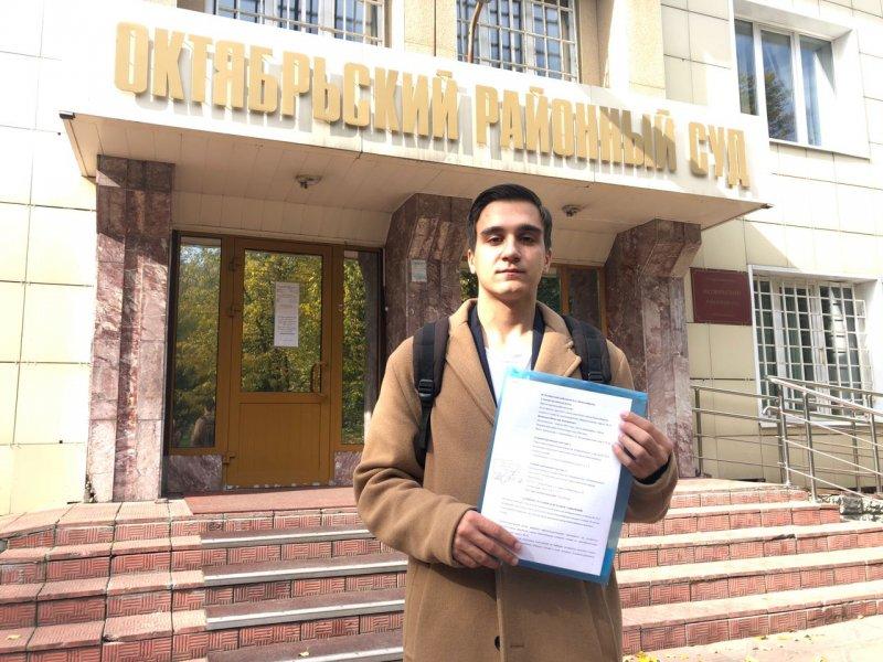 Коалиция «Новосибирск 2020» потребовала у суда выгнать Яковенко из горсовета