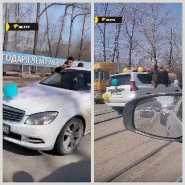 Инспекторы ГИБДД нашли водителей буйного свадебного кортежа