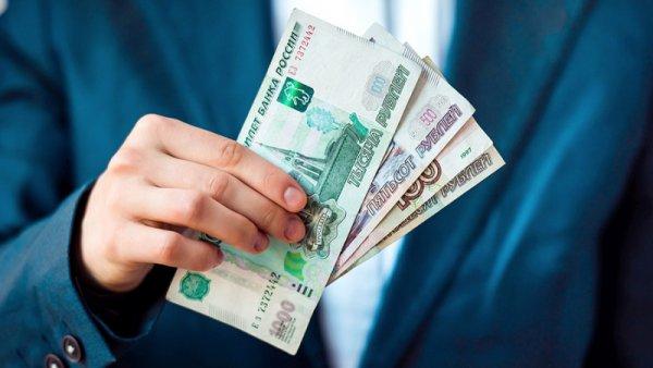 Средняя зарплата выросла в Новосибирской области
