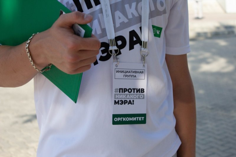Избирком отказал инициаторам отзыва мэра Анатолия Локтя, они идут в суд оспаривать это решение
