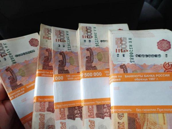 Ушло в суд дело мошенников, которые собирали деньги на подкуп  чиновников мэрии Новосибирска