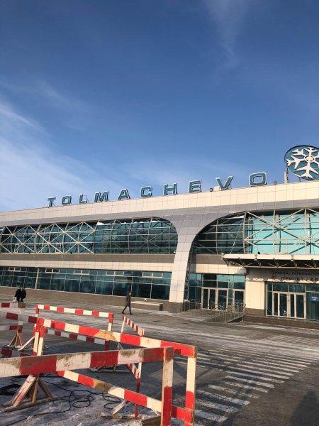 На реконструкцию аэропорта «Толмачево» потратят порядка 20 миллиардов рублей