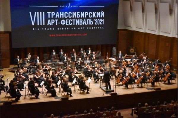 Транссибирский Арт-фестиваль стартовал в Новосибирской области в восьмой раз