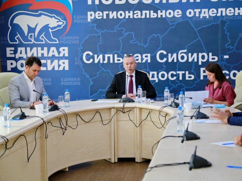 Губернатор Травников назначил новых заместителей и министров