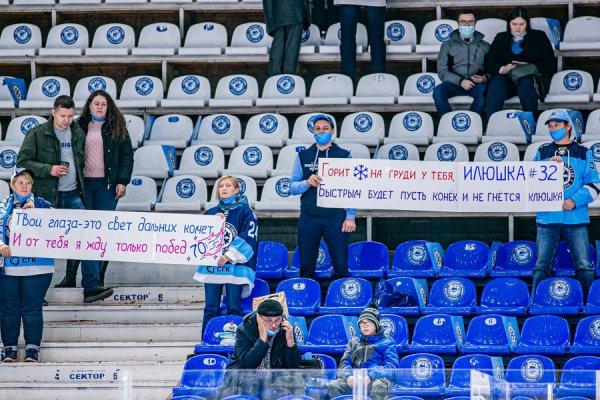 С новосибирских стадионов решили выгнать еще 20% болельщиков