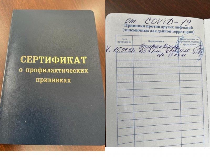 Губернатор Андрей Травников сделал прививку от COVID-19