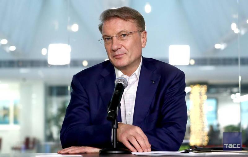 Депутаты обвинили Сбербанк в рэкете