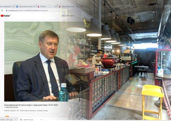 Мэр Локоть разрешил открывшимся кафе использовать скамейки мэрии