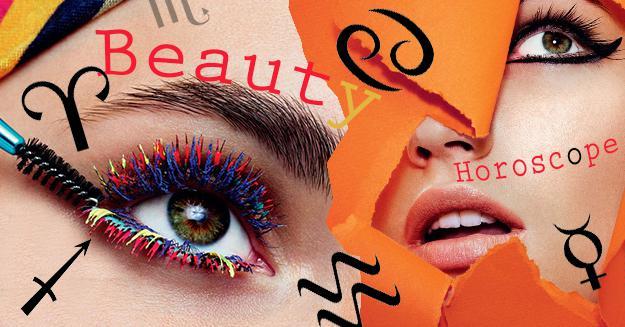 Зодиакальный конкурс красоты: кто из знаков самый красивый
