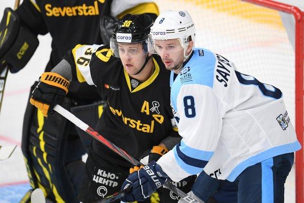 ХК «Сибирь» пропустила две шайбы и проиграла в очередном матче с «Северсталью»
