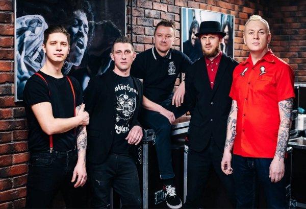 Панк-рок группа «Тараканы!» даст три концерта в Сибири