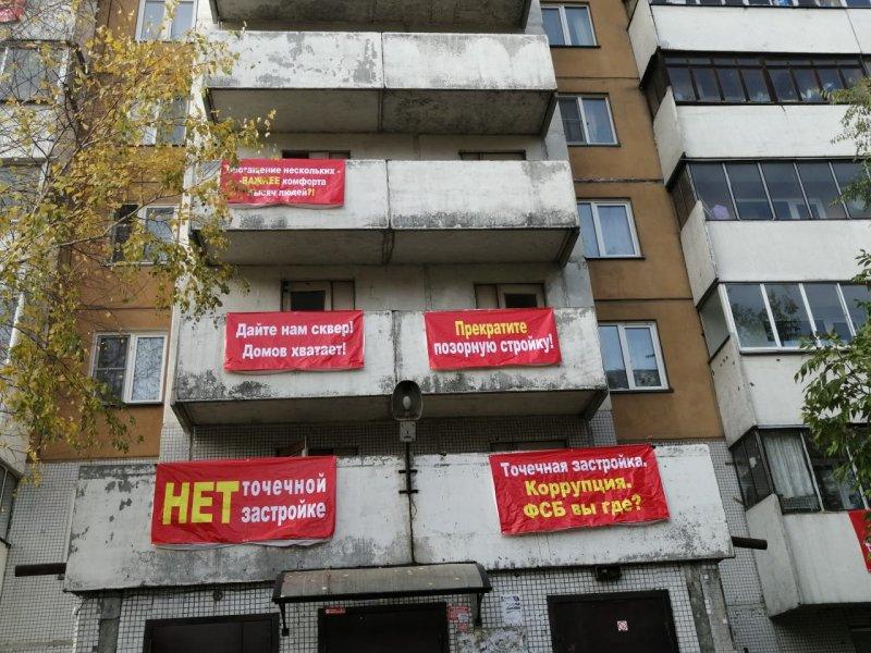 Новосибирцы решили отозвать Анатолия Локтя с поста мэра