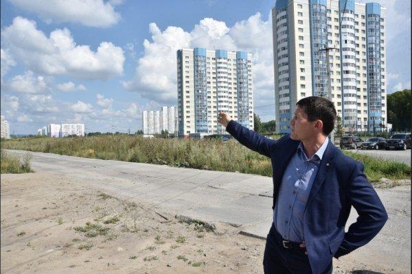 В Кировском районе Новосибирска будет построена новая дорога