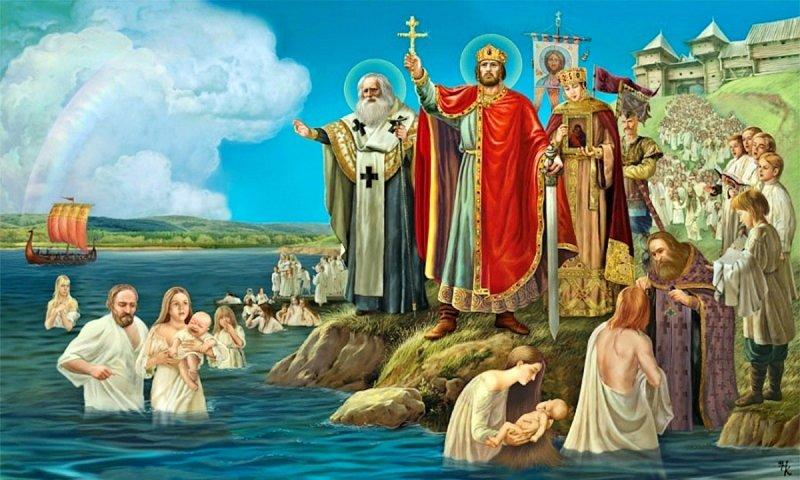 28 июля отмечается День крещения Руси: что нельзя делать в этот день