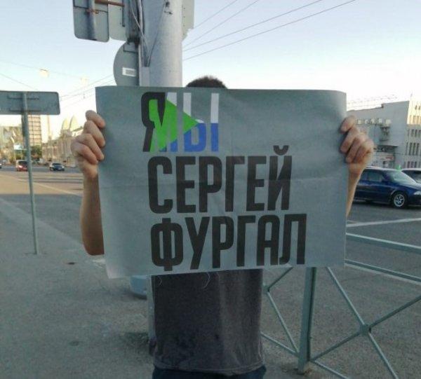Жительницу Новосибирска оштрафовали за организацию «скрытого митинга»