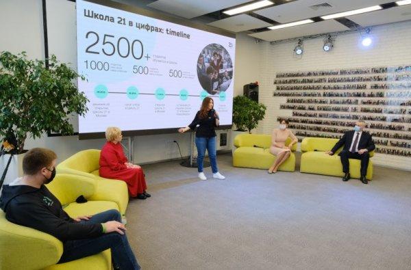 Андрей Травников: Проект «Школа 21» позволит обеспечить экономику региона профессиональными IT-кадрами