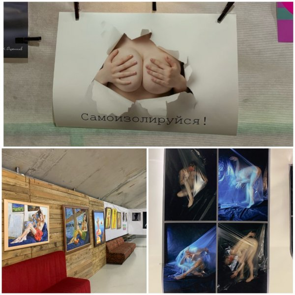 Художники «голой» выставки показали новосибирцам, как нужно самоизолироваться