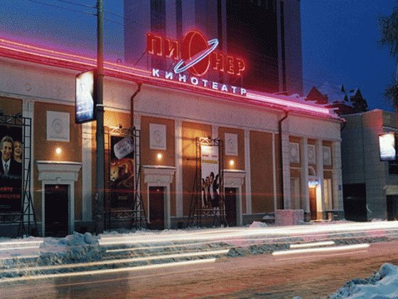 От «Пионера» почти ничего не осталось: скоро у театра Афанасьева появится новое здание