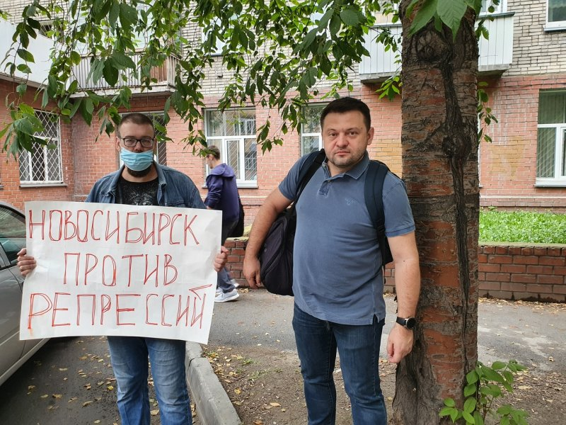 Центральный суд оштрафовал Сергея Бойко на 20 тысяч рублей за агитационные кубы коалиции