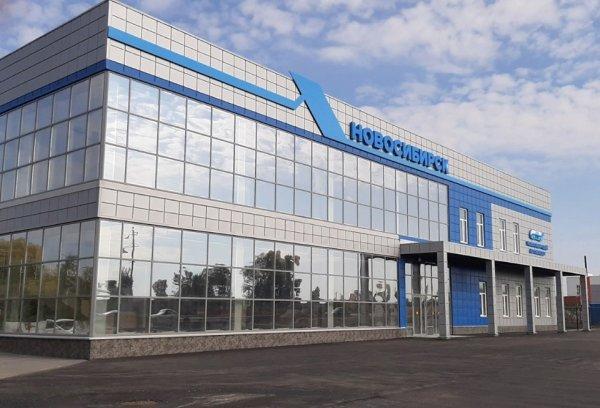 Новый автовокзал на Гусинобродском шоссе откроется в декабре