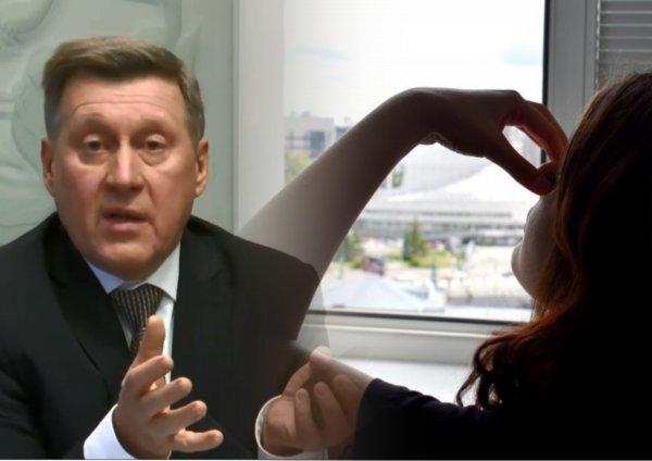 Мэр Локоть нашел новый источник вони в Новосибирске