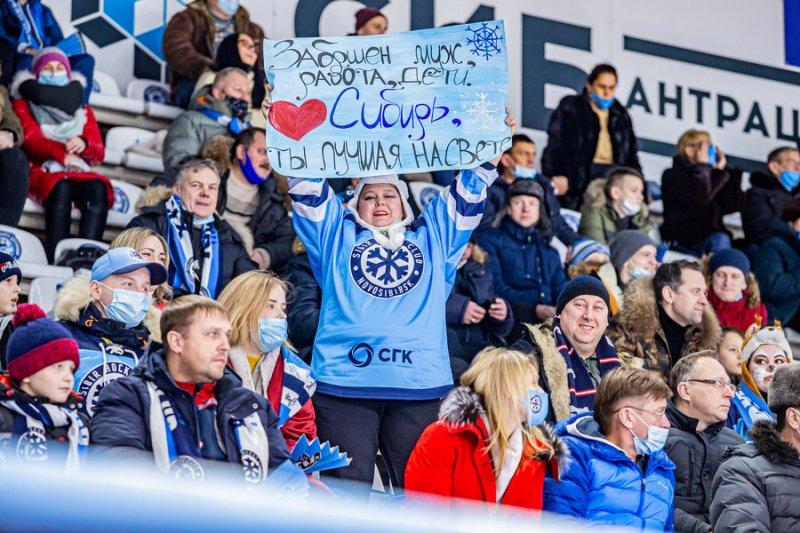 ХК «Сибирь» снизил стоимость абонементов на сезон 2021/22
